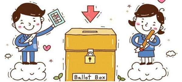 投票活动.jpg
