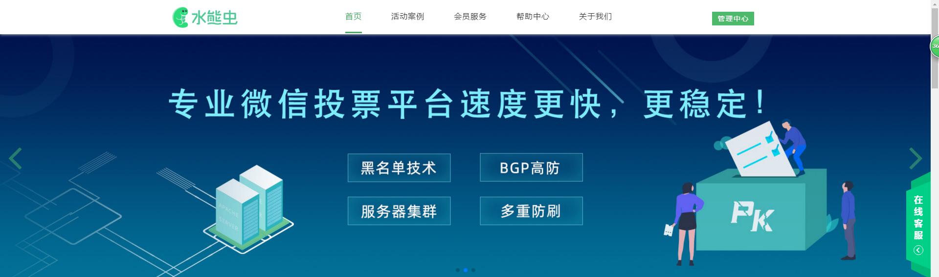 平台服务器.png