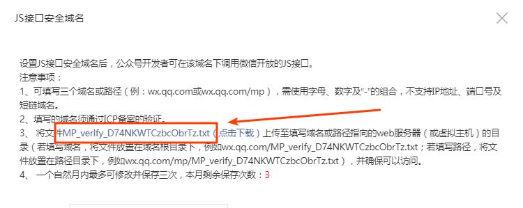 复制文件名称.png
